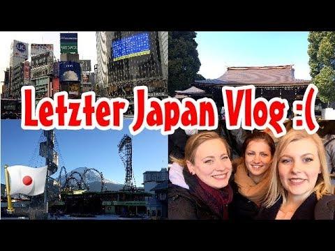 Letzter Japan Vlog   Eindrücke aus Tokyo & Essen ohne Ende   VLOG