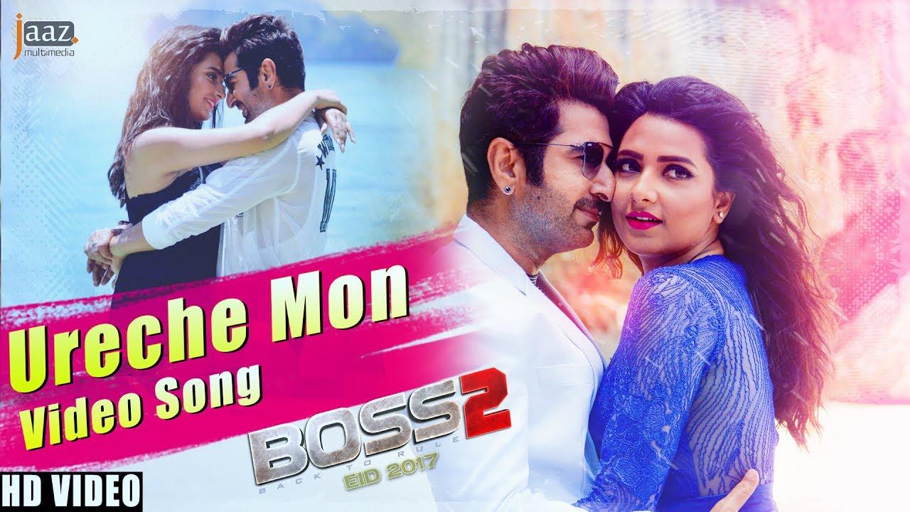 ureche-mon-video-song-jeet-shubhashree-arijit-singh-bengali-film-2017-jaaz-multimedia