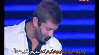 Rabih Baroud - Law Hobena Ghalta ( Live )  / ربيع بارود - لو حبنا غلطة