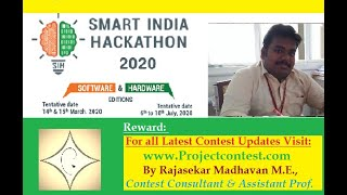 Smart India Hackathon (SIH)-2020 Introduction I Project Contest #sih #sih2020