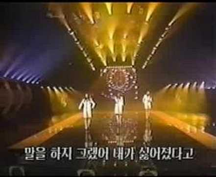LIVE Korean KISS-Because I'm a Girl