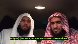 Ayez la certitude - sheikh Mansu As Salimi & Sheikh Abdallah thumbnail
