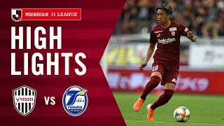 【DAZNハイライト】神戸vs大分|2019明治安田生命J1リーグ 第16節