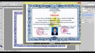 រប បធ វ ល ខ តសរស រ ភ គ ១ how to make certificate in photoshop part 1