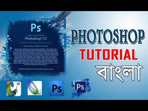 PhotoShop Bangla tutorial (part 2) - Graphic Design-  Course & Software Induction Friendtech thumbnail