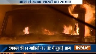 Video Massive Fire Breaks Out at a Scrap Godown in Kurla Area of Mumbai download MP3, 3GP, MP4, WEBM, AVI, FLV Oktober 2018