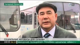 В ЗКО пассажирские перевозки в отдаленные сельские районы субсидируются из бюджета(, 2016-04-10T14:06:52.000Z)