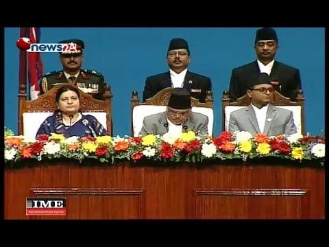 Prime Time 8 PM NEWS_2075_02_07 | सरकारको पहिलो नीति तथा कार्यक्रम प्रस्तुत - NEWS24 TV
