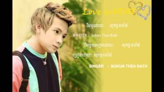 Love Oun Forever - Sokun Thea Rath [Official Audio]