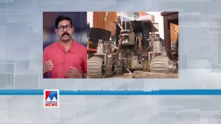 ചരിത്രദൗത്യത്തിലേക്ക് ഇന്ത്യ; ചന്ദ്രയാന് 2 വിക്ഷേപണത്തിന് കൗണ്ട് ഡൗണ്  | Chandrayan 2 | Discussion