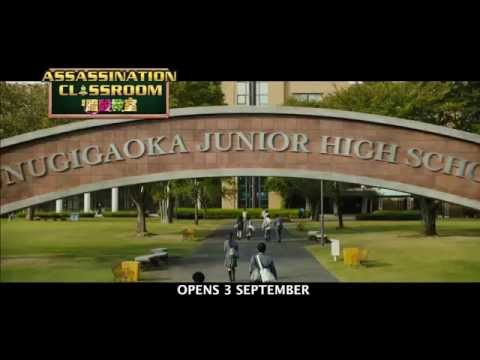 Assassination Classroom - Official Trailer (In Cinemas 3 Sep 2015)