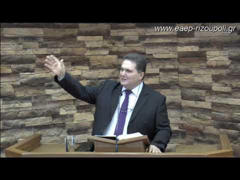Β΄ Κορινθίους β΄14-17   Δουγέκος Παναγιώτης 23/12/2018