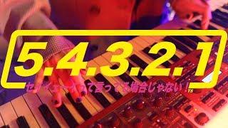 め組「5.4.3.2.1」MUSIC VIDEO