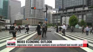 Japan′s economy faces mixed outlook   일본 경제 전망