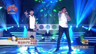 104.06.14 超級紅人榜 高佳群+潘俊男─七仔虧(荒山亮)