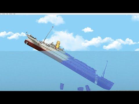 Британник Floating Sandbox