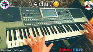 Aiychaa - 2018 - موسيقى صامتة