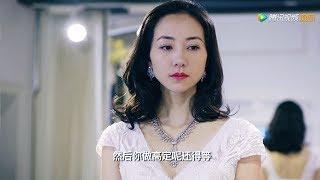 Hàn Tuyết ♥ 2017 Nghịch tập chi tinh đồ thôi xán (Cut) ♥ Tập 29-34 [Full HD]