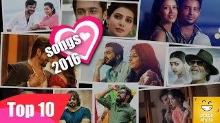 Top 10 Tamil Love Songs of 2016 | Smile Shotz
