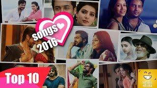 Top 10 Tamil Love Songs of 2016 | Smile Shotz