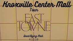Dead Mall: Knoxville Center Mall - Knoxville, TN