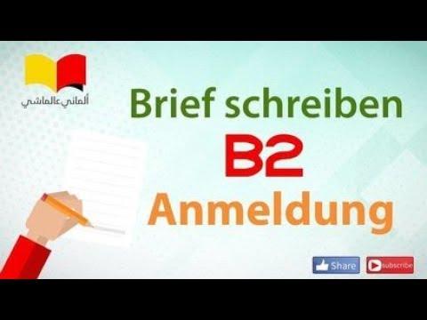 تعلم اللغة الالمانية الماني عالماشي 113 Anmeldung Brief