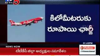 AirAsia Fares Start At Rs 1/ Km for New Route: TV5 News