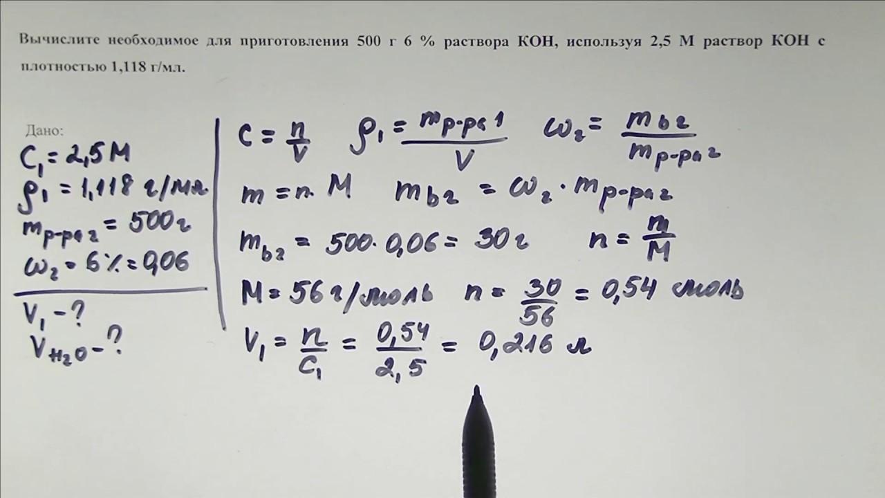 Алгоритм решения задачи на растворы по сканави сборник решений задач москва