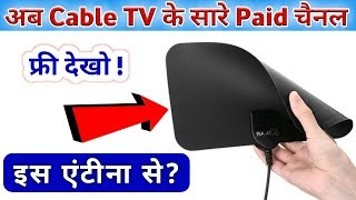 Octa Air Antenna In India | Never Pay For Cable Again | Octa Air Review | Octa Air Channels