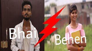 bhai behen in daily life - rakshabandhan special - abhishek singh rajpoot