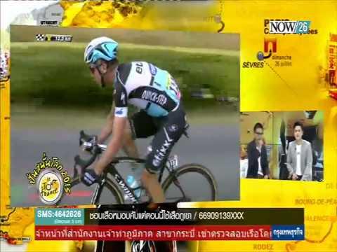 Tour de France 2015 Stage4   NOW26 TV