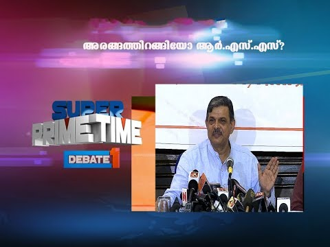 Has RSS arrived at Keralas political stage?| SPT Part 1| Mathrubhumi News