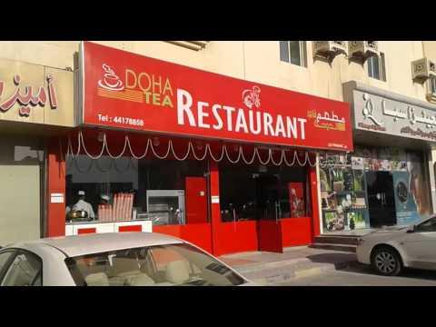 Doha Tea Restaurant