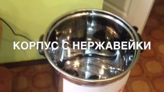 видео Маслобойка и пастеризатор молока