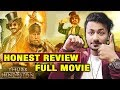 Thugs Of Hindostan | HONEST REVIEW | FULL MOVIE | Aamir Khan, Amitabh, Katrina, Fatima