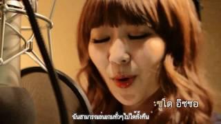 [MV][HD] Thai Karaoke & Sub :: Hyorin (Sistar) - I choose to love you