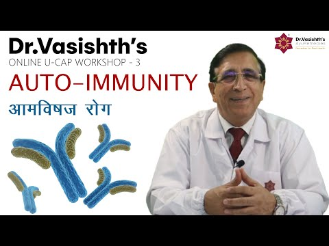 Dr.Vasishth's - UCAP Online Workshop-3: Auto-immunity