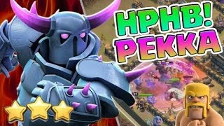 HPHB : PEKKA + HOGS | SUPER STRONG TH9 WAR ATTACK STRATEGY | CLASH OF CLANS 2017.