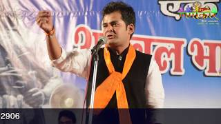 Rahul Sharma | नरेन्द्र मोदी पर इससे अच्छी कविता कोई हो ही नहीं सकती | Udaipur Kavi Sammelan