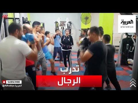 مصرية في الصعيد تكسر القواعد وتدرب الرجال على الملاكمة  - 21:55-2021 / 6 / 14