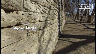 ترنيمة بحلوها و بمرها - المرنم سعيد رمضان | إنتاج قناة المجد