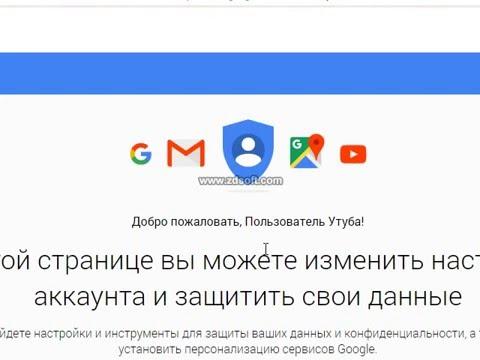 не получается сменить фото на аккаунте гугл должна быть