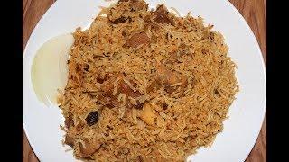ఈజీ ప్రెషర్ కుక్కర్ మటన్ బిరియాని | EASY PRESSURE COOKER MUTTON BRIYANI  || EASY COOK RECIPES