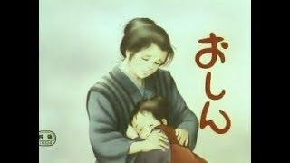 おしん1/6 韓国語 字幕作って見た。 봉공(奉公):국가나 조정을 위해 한 ...