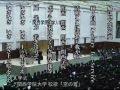 関西学院大学 校歌 の動画、YouTube動画。