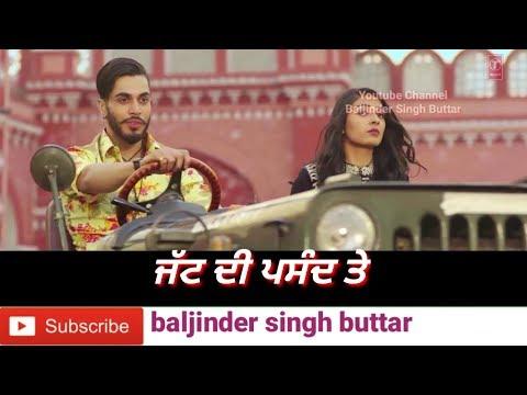 Pasand Jatt Di | GITAZ BINDRAKHIA |  | Lyrics Status 2018 | Whatsapp Status Video 2018