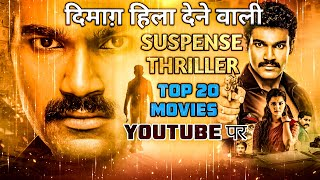 Top 20 Underrated South Indian Blockbuster Suspense Thriller Movies In Hindi Dubbed | Thriller Movie