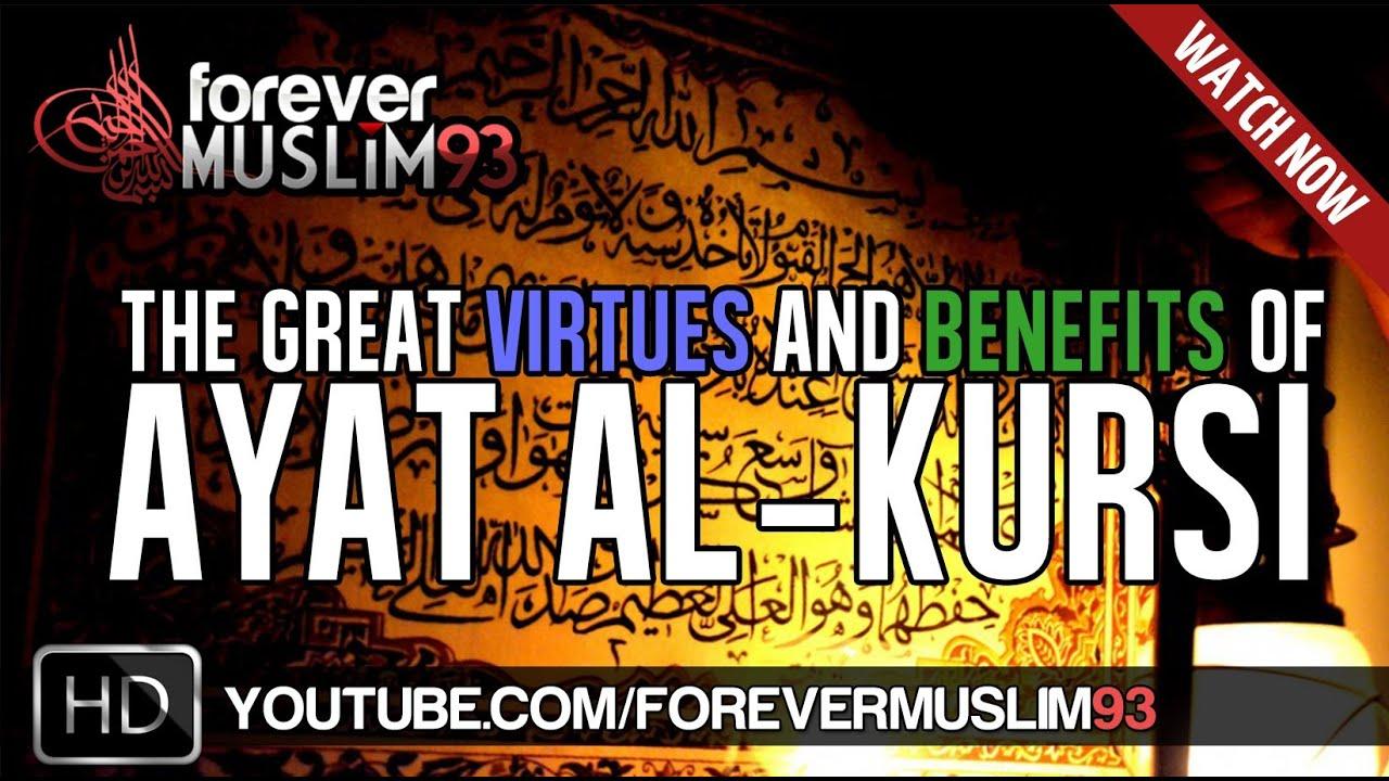 Virtues & Benefits