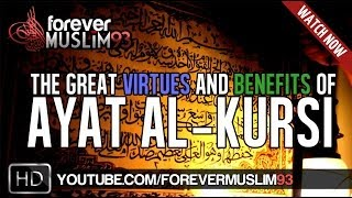 Ayat Al-Kursi ᴴᴰ - Virtues & Benefits