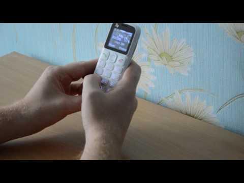 ОНЛАЙН ТРЕЙД.РУ:  Мобильный телефон Fly Ezzy 7 White